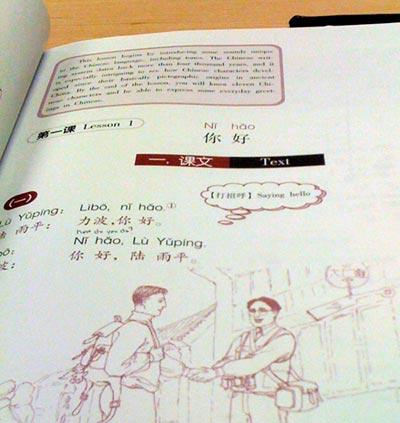 Mandarin lesson book