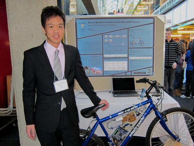 usb_bike.jpg